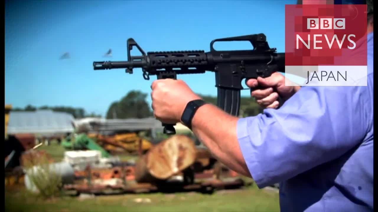 1分1200発連射 米一般市民が使える銃の威力