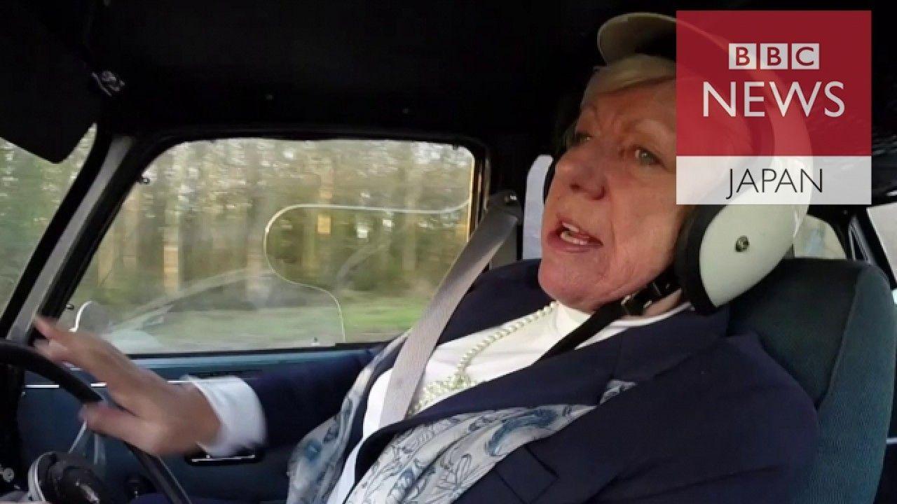 50年前の車でラリー再挑戦 72歳女性ドライバー