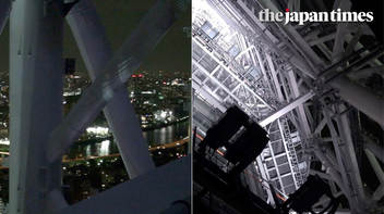 Tokyo Skytree opens its Skytree Terrace to the public