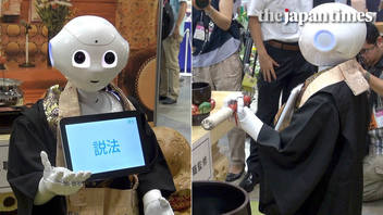 Pepper the robot performs Buddhist funeral rites