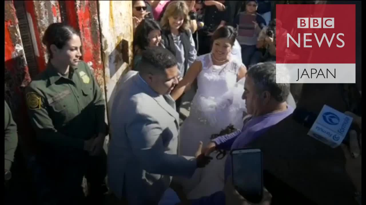 「希望の扉」が開き国境で結婚……そしてすぐに別れ