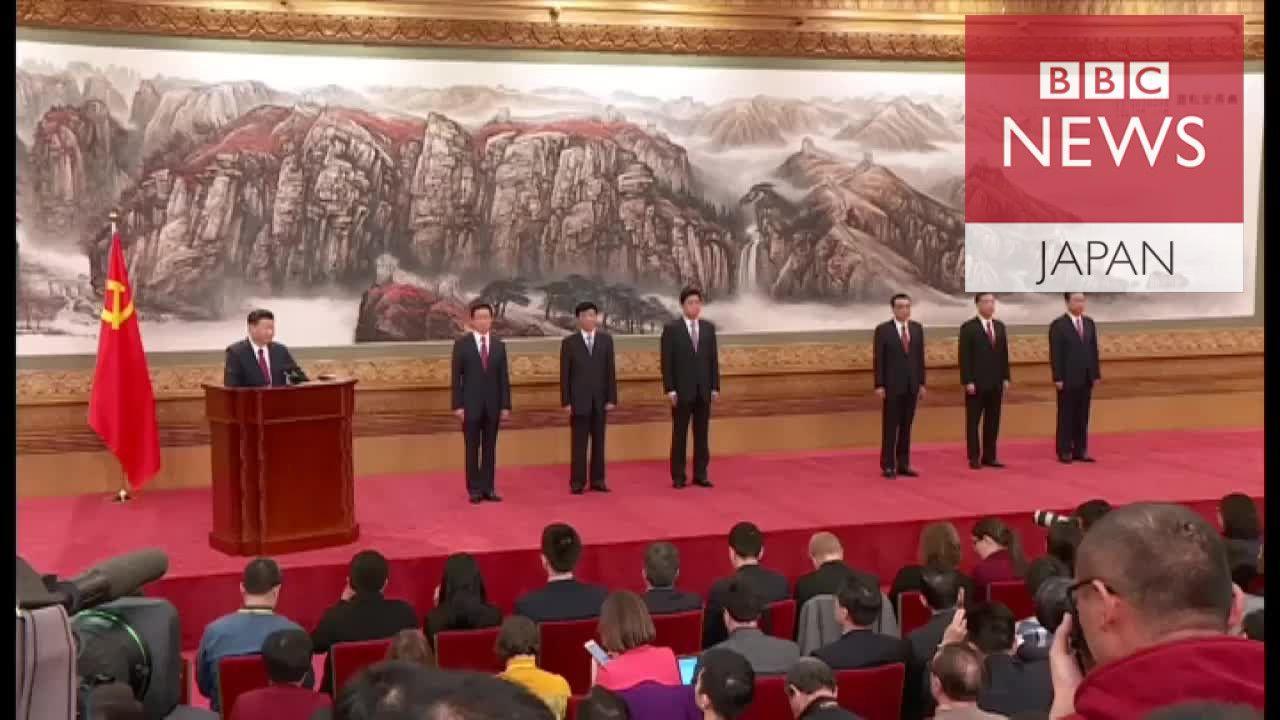 中国の新指導部 今までと様子が少し違う