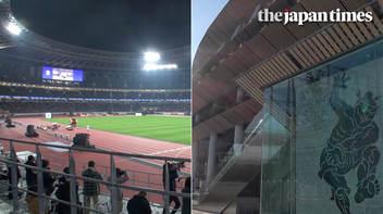 新たな国立競技場、ついに完成・一般公開