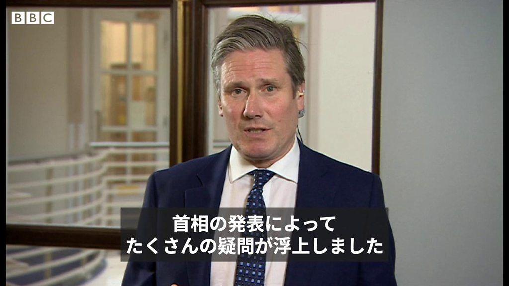 英野党党首、首相の緩和計画は「不明確で国民的合意に欠ける」と批判