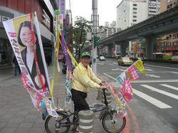 2012年台湾総統選挙、街にいた熱烈な祭英文支援者(撮影:宮崎正弘)