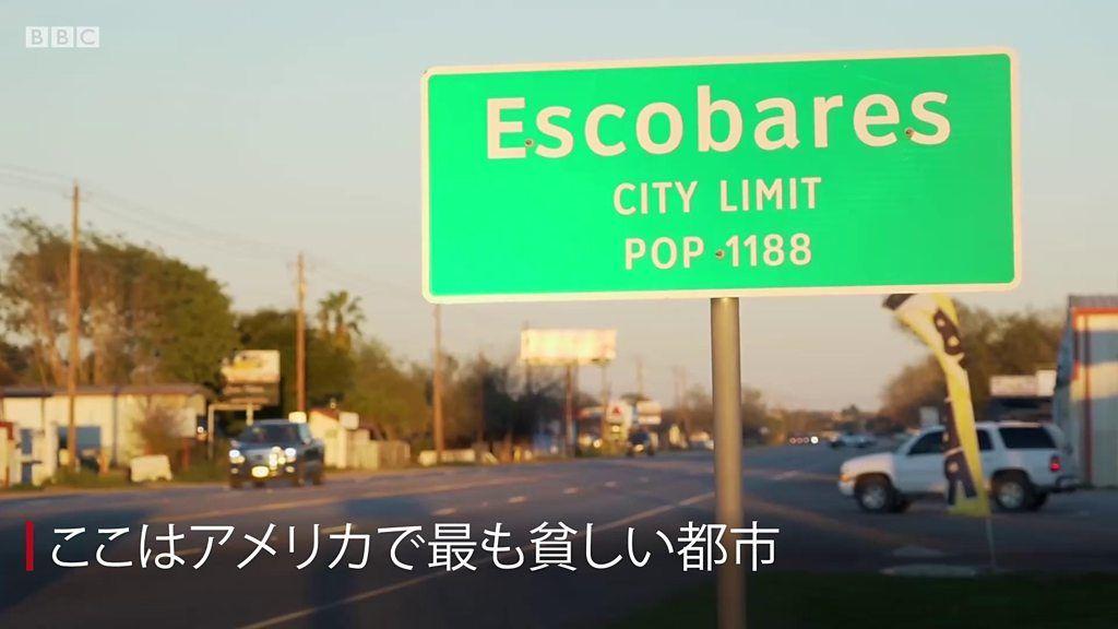 「この街は経済ではなく犯罪で成長する」 アメリカ最貧の都市で