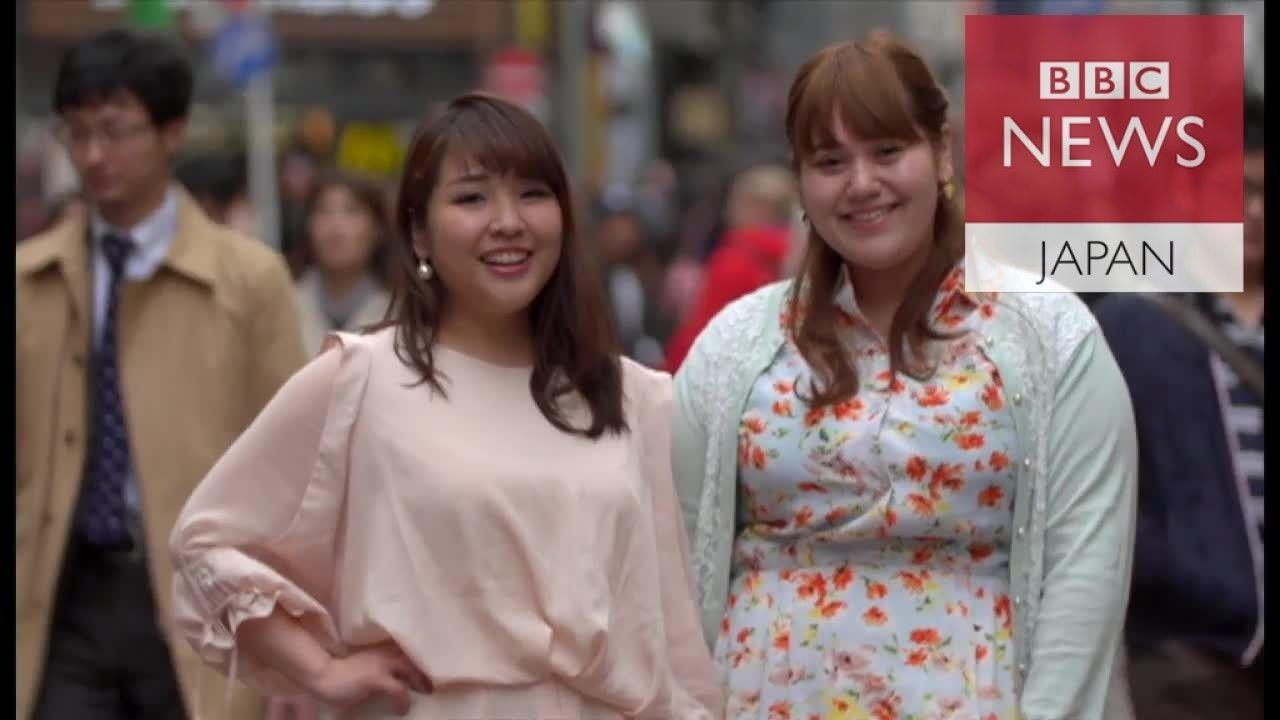 「自分を愛せるように」 日本のぽっちゃりモデルの使命感