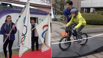 Final of Tokyo 2020 Flag Tour and Tokyo 2020 Let's 55 at TSE