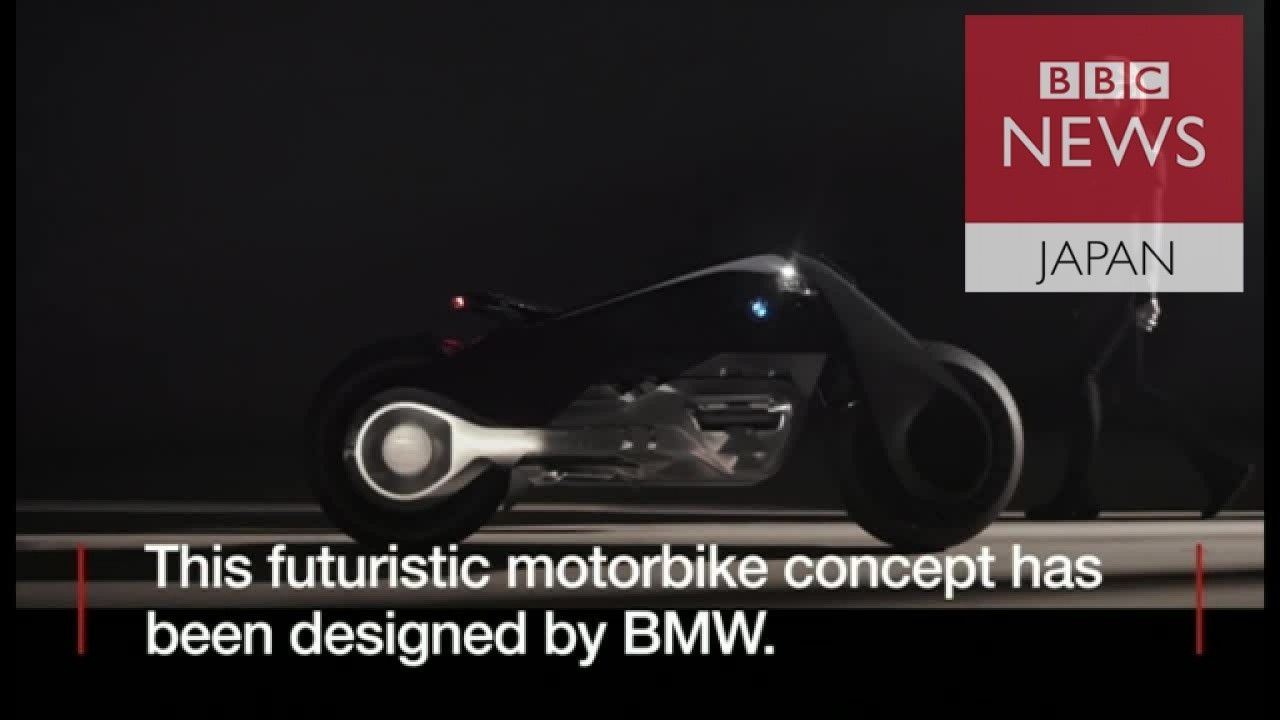 ヘルメット不要のバイク BMWがコンセプトモデルを発表