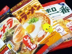 日本のインスタントラーメン。もはや世界食に