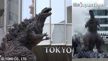 New 'Shin Godzilla' statue at Tokyo's Godzilla Square
