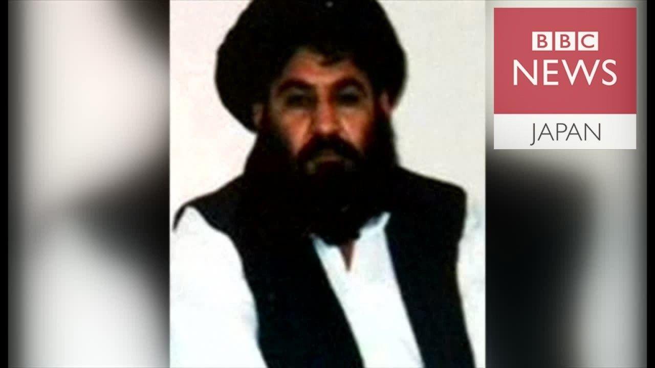タリバン幹部を無人機で殺害 アフガン情勢に変化か