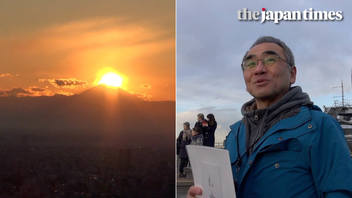 Japan's 'Diamond Fuji' from Tokyo's Roppongi Hills with photographer Ryoichi Aratani