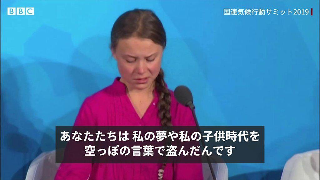 「たった1人の座り込み」から「国連演説」に至るまで……16歳の環境活動家の歩み