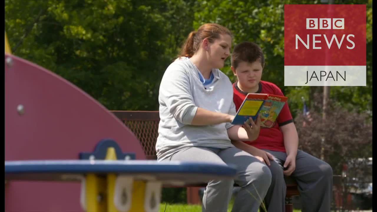 読み書きができない米国人 仕事が…育児が…