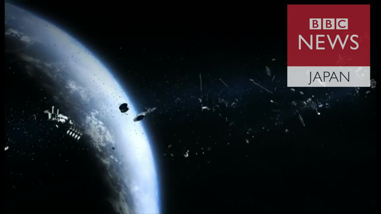 宇宙ごみ回収 衛星使った実験を来年実施へ