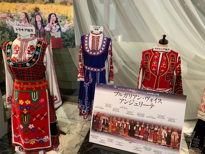 衣装 ブルガリア 民族