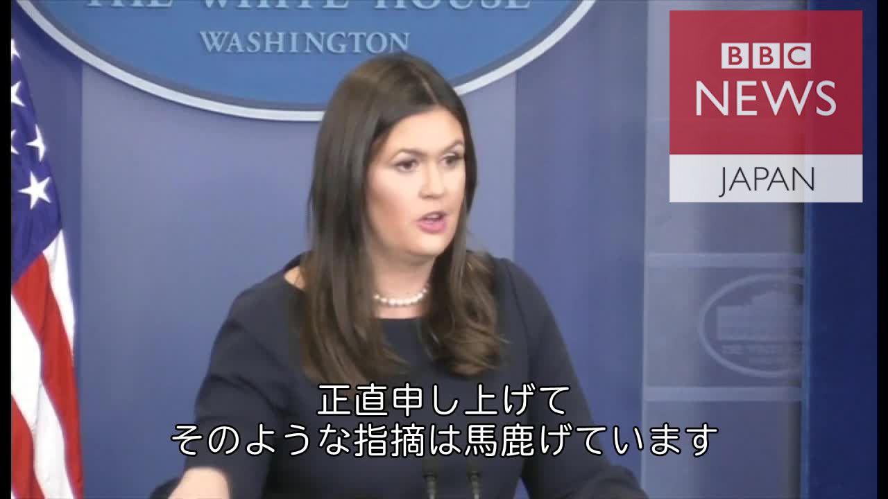 ホワイトハウス「宣戦布告していない」