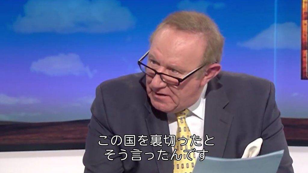 なぜ英保守党はコービン氏が「国を裏切った」と BBC司会者が重ねて質問