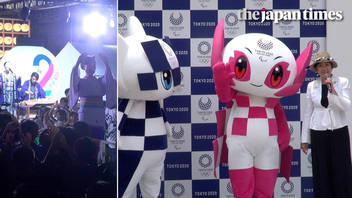 Kicking off the 2-year countdown to Tokyo 2020 Olympic Games with mascots Miraitowa and Someity