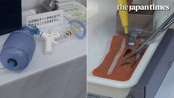 New medical devices from small firms in Saitama Prefecture