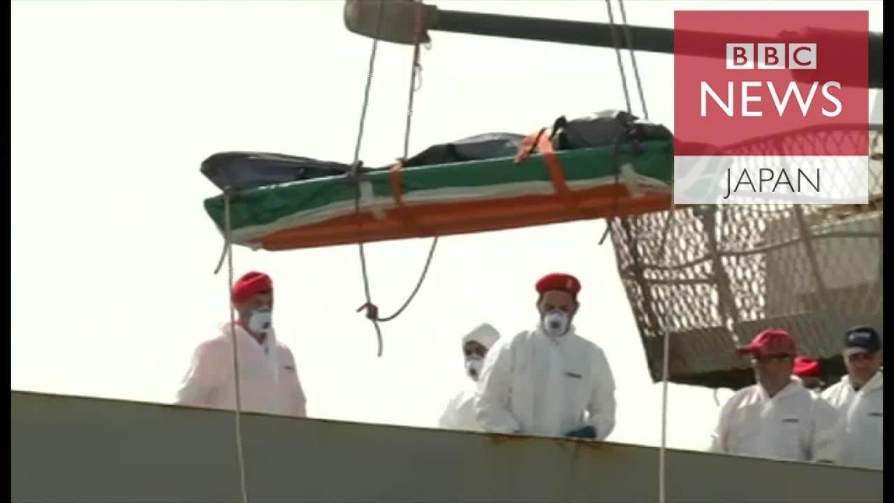 【移民危機】地中海でボート遭難相次ぐ 遺体もイタリア上陸