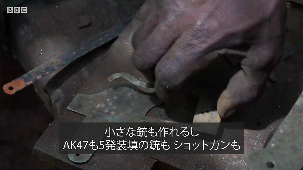 ガーナにまん延する自家製の銃、製造現場に潜入 紛争で使用も