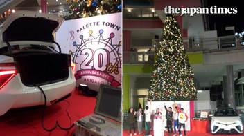 電気自動車から給電「Welcome Heart Tree」お台場パレットタウンで点灯式