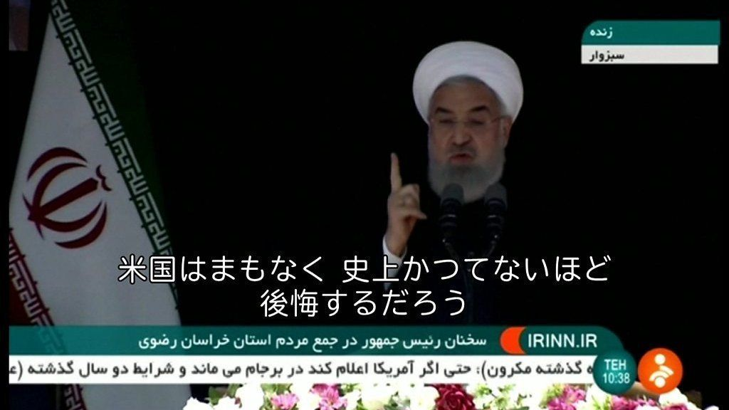 「イラン核合意離脱なら米国は後悔することに」=ロウハニ大統領