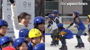 Ice Skate Academy at Tokyo Midtown with Kanako Murakami