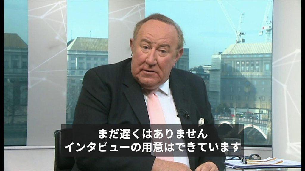 「信頼について質問を」 BBC司会者がジョンソン氏に対談呼びかけ