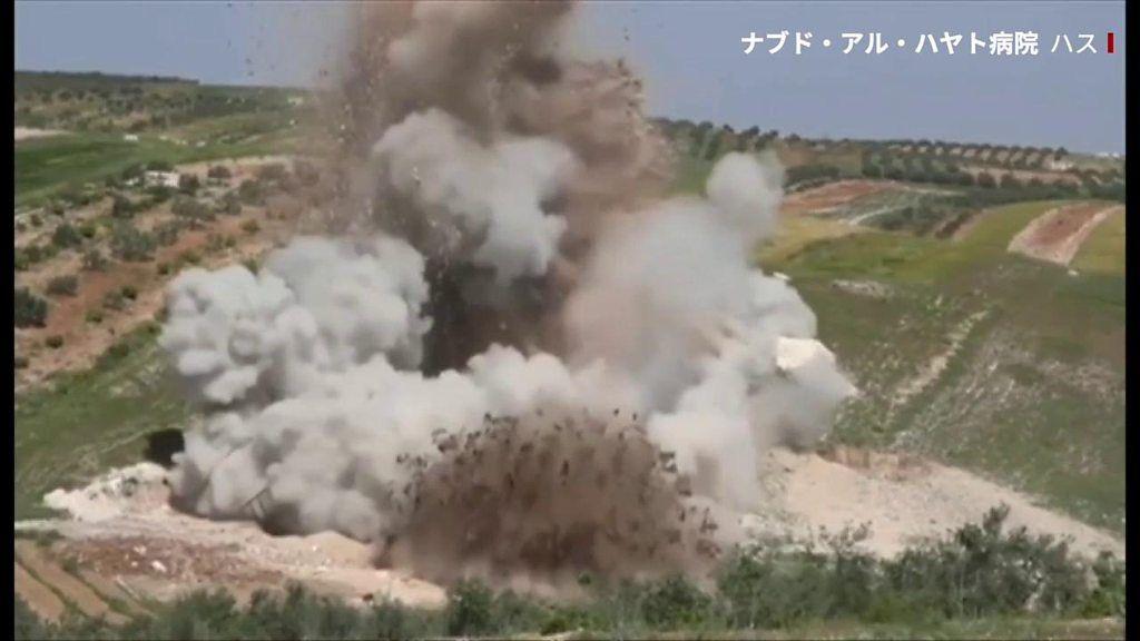 空爆から逃れ、地下へと潜る病院 シリア現地取材