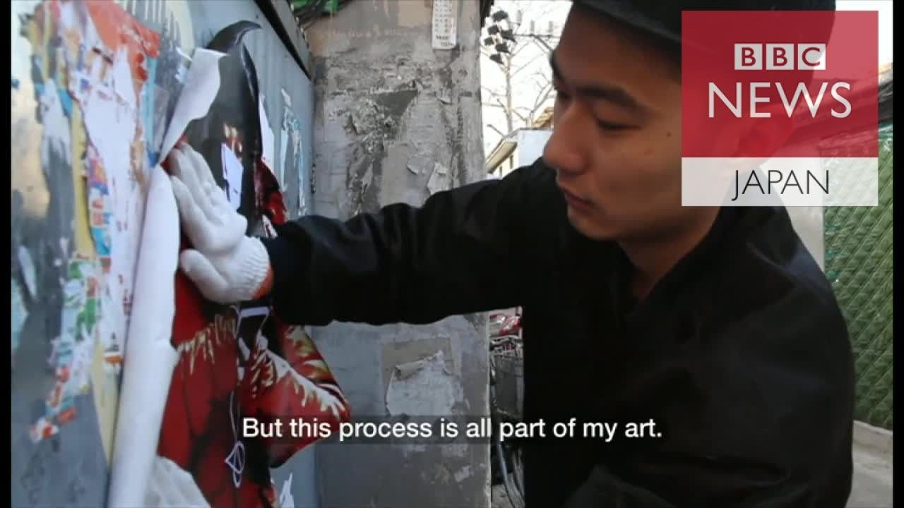 廃墟の壁に人、人、人 若手芸術家が中国の今を表現