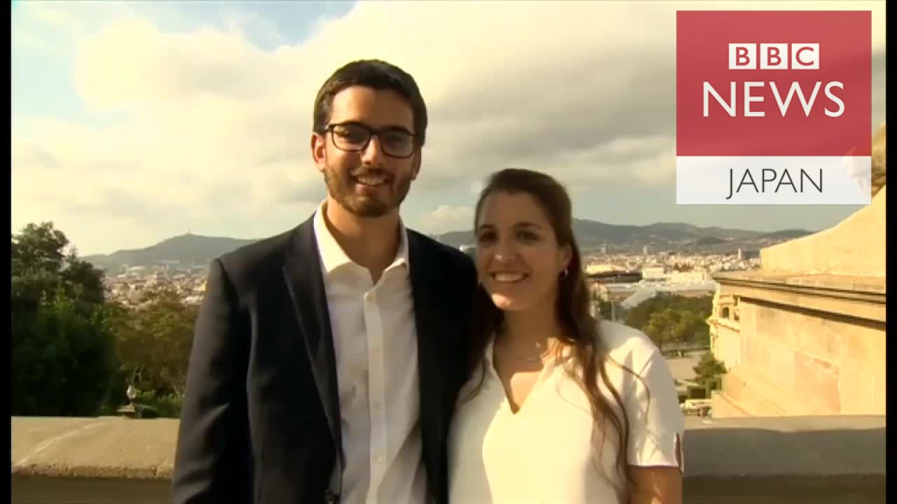 仲良しのカップル でもカタルーニャ独立で対立