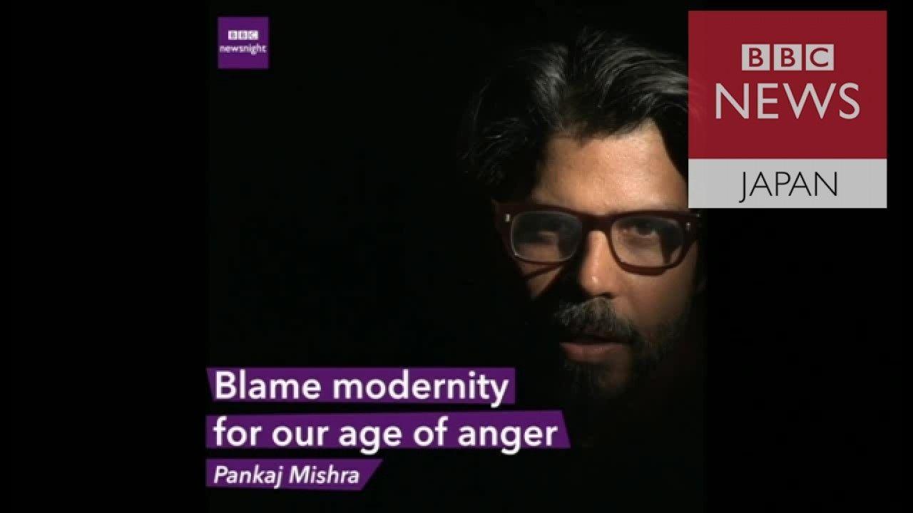 人々はなぜ怒っているのか――根っこには「近代性」