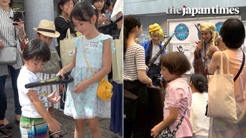 Children's day at Kasumigaseki's government offices