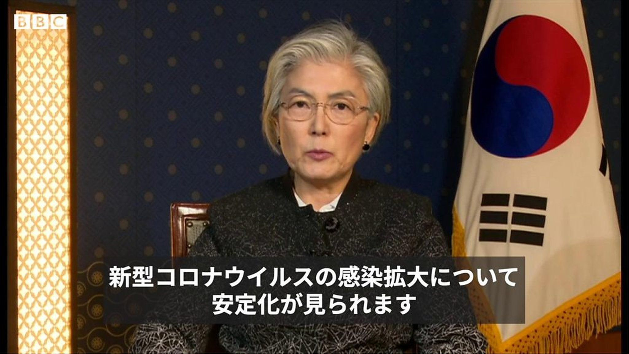 韓国外相、国内の新型ウイルス感染「安定化が見られる」 BBC番組で発言