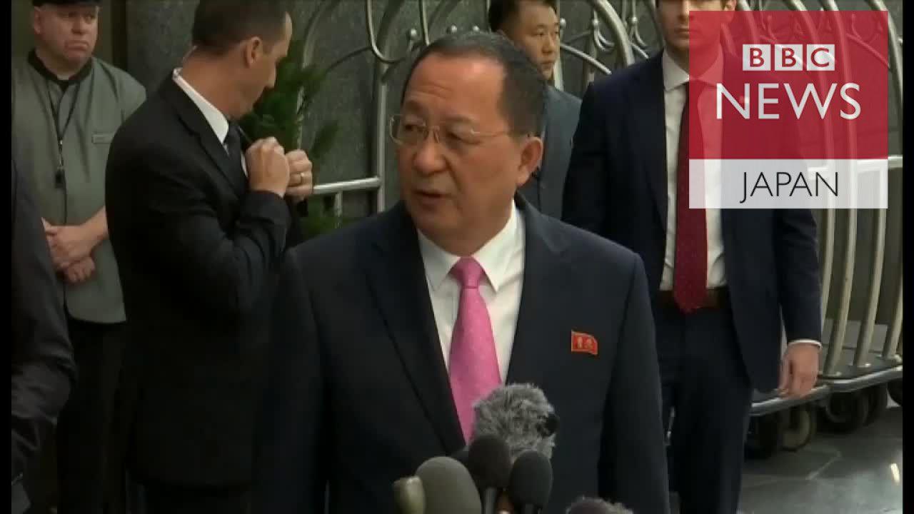 北朝鮮外相、トランプ氏が「我々に宣戦布告した」