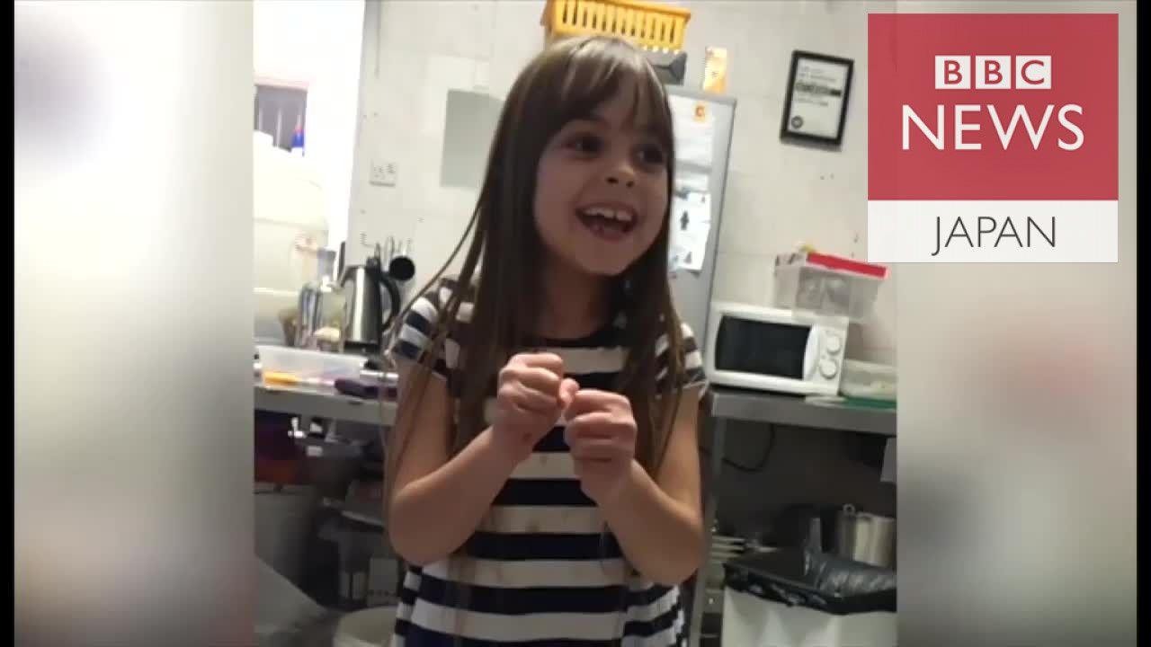 「アリアナに夢中で」 一番若いマンチェスター犠牲者9歳の誕生日
