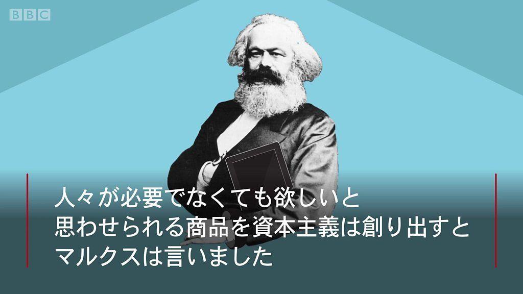 資本主義は内部崩壊――マルクス生誕200年、5つの予言