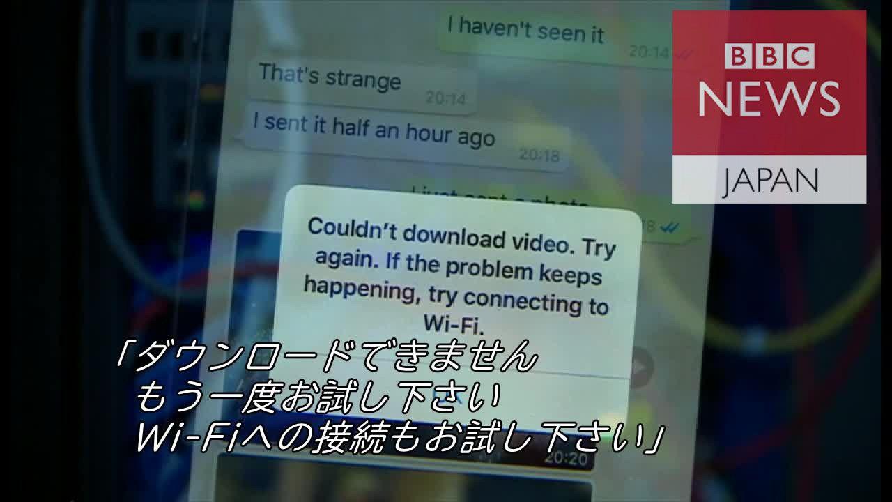 中国で人気通話アプリ検閲か 一対一のビデオ送信でも