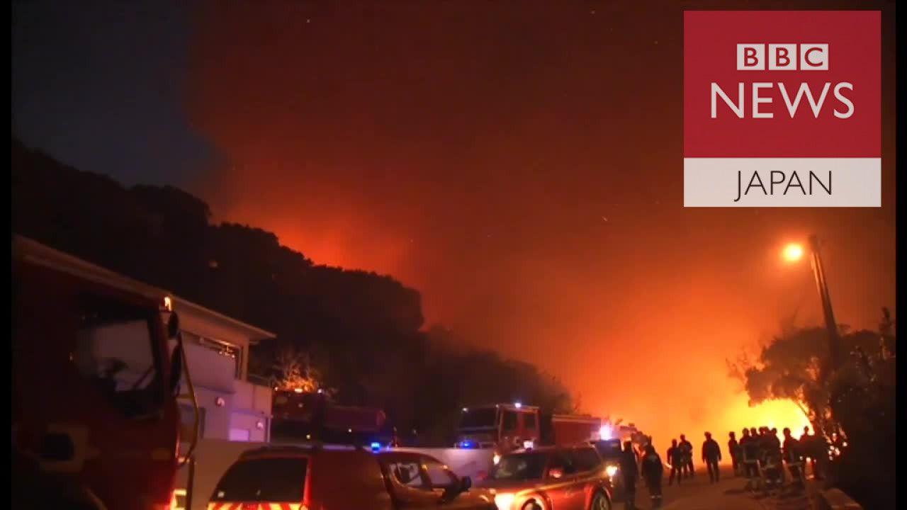 欧州で森林火災相次ぐ 仏コルシカ島900ヘクタール延焼