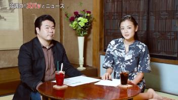 今週の!ズバッとニュース#8「『相棒』の脚本家 真野勝成氏に迫る」