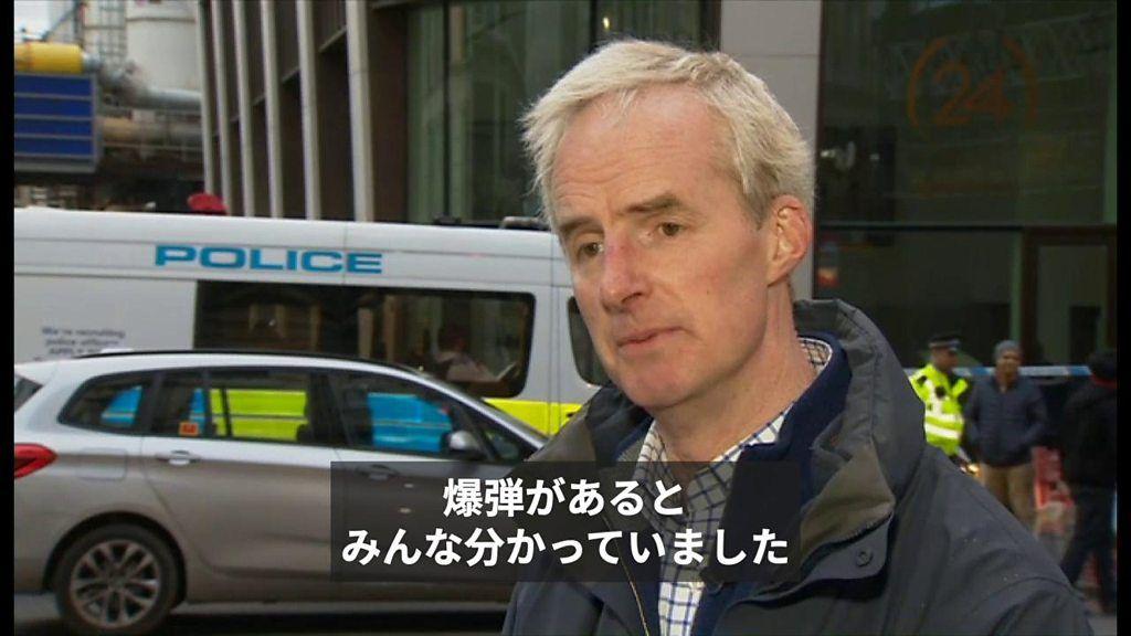ロンドン橋殺傷 「ピンボール爆弾とナイフ」の相手に消火器で戦った