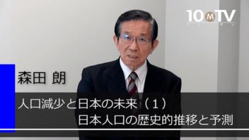 日本の総人口は2080年まで減少が続く