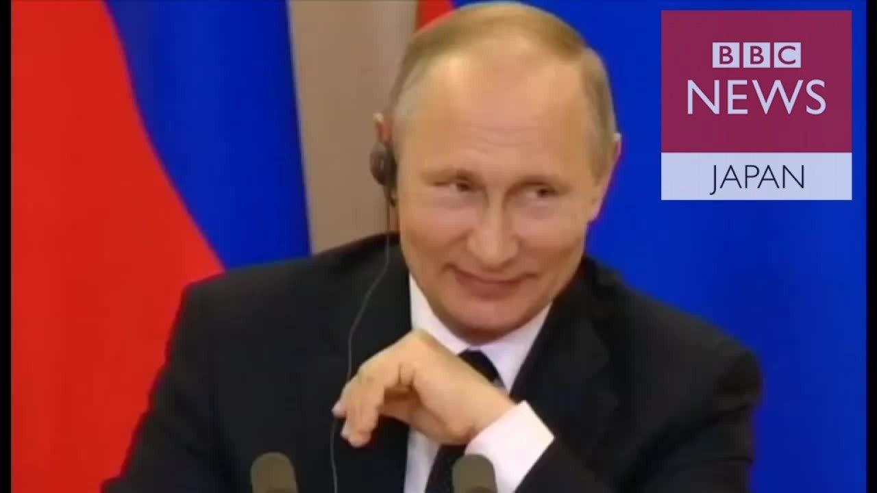 プーチン氏、米国をからかう