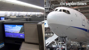 A look inside ANA's new international airliners