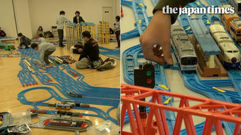 Introducing Purafesu: An event for toy train enthusiasts, young and old