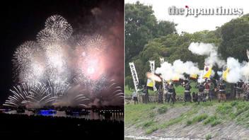Tokyo Fireworks Festival Edomode