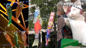 Koinobori and Neko: Golden Week holidays at Tokyo 2017